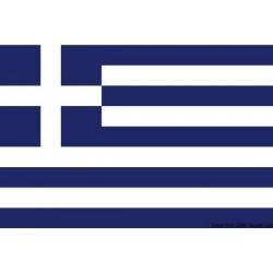 Pavillon - Grèce