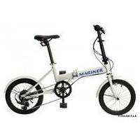 Bicyclettes pliables